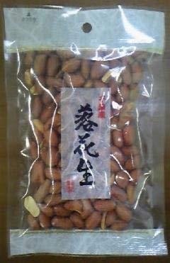 松川屋 ナッツ 千葉産味付落花生 80g×20入