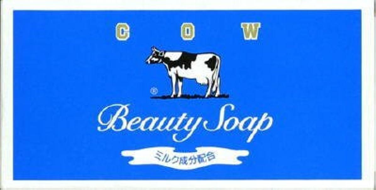 移行する体現するアパート牛乳石鹸 牛乳石鹸 青箱 85G×3個パック×48点セット (4901525117036)
