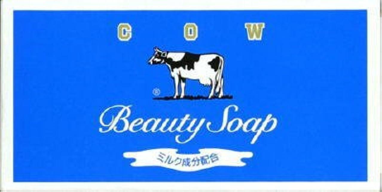 協力的針男性牛乳石鹸 牛乳石鹸 青箱 85G×3個パック×48点セット (4901525117036)