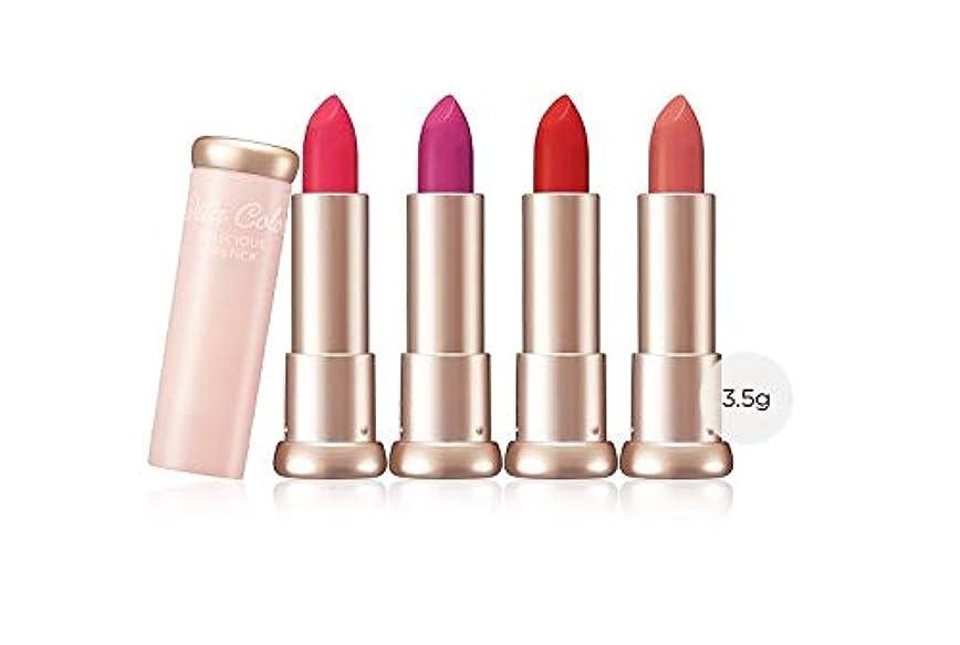 ギャングスターメール事実上Skinfood ヴィータ色おいしいリップスティック(クリーミー)#RD01健康なトマト / Vita Color Delicious Lipstick (CREAMY) #RD01 Healthy Tomato 3.5g [並行輸入品]