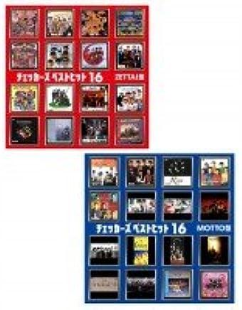 チェッカーズ ベストヒット16 ZETTAI版&MOTTO版2枚組(32曲)  0329386