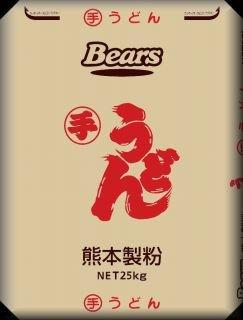 【 中力粉 】 高級麺用小麦粉 マル手うどん 25kg 業務用 麺用 小麦粉