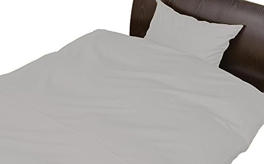 時折男性悲劇的なwesty(ウエスティ) 国産 綿100% スタンダードカラー 掛布団カバー シングルロング 約150×210cm 62180 アイボリー