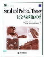 social and political theory (English)