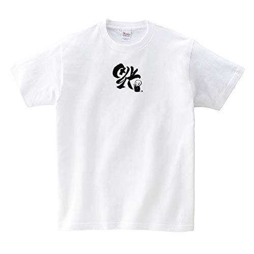 Tシャツ 半袖 ヘビーウェイト 5.6オンス コットン100% 綿 天竺 シルクスクリーン プリント トップス T-shirt 男女兼用 ユニセックス お坊さん 逆さま 福 (ホワイト/Mサイズ)
