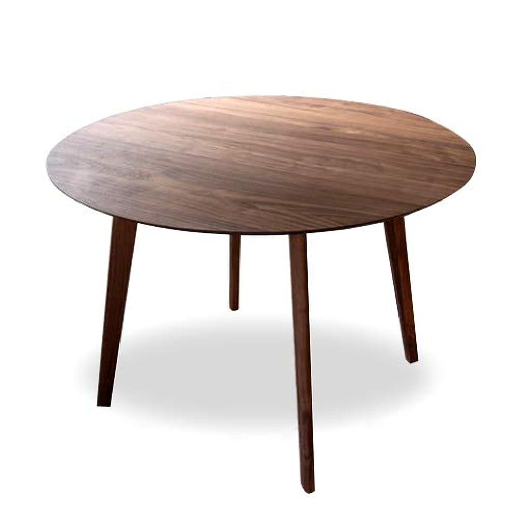 専ら動脈トラフィックダイニングテーブル 丸テーブル 円形 ウォールナット 無垢 110 110cm 丸 丸型 アンティーク 北欧 木製 天然木 カフェ カフェテーブル 円形テーブル おしゃれ モダン gkw