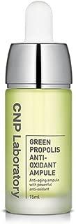 CNP Laboratory グリーンプロポリス酸化防止剤アンプル/Green Propolis Anti-Oxidant Ampule 15ml [並行輸入品]