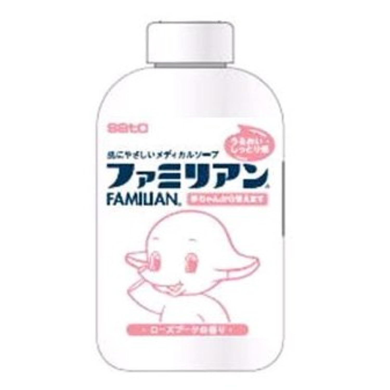 佐藤製薬 ファミリアン詰替用500ml×2