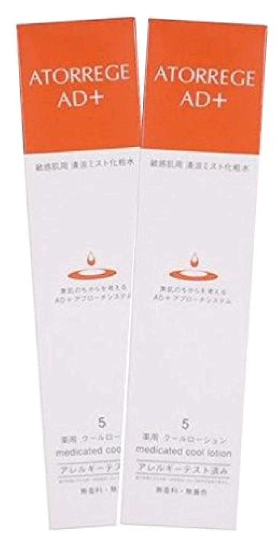 ウナギテンポオーラルアトレージュAD+薬用クールローション 150ml [医薬部外品] X2個セット
