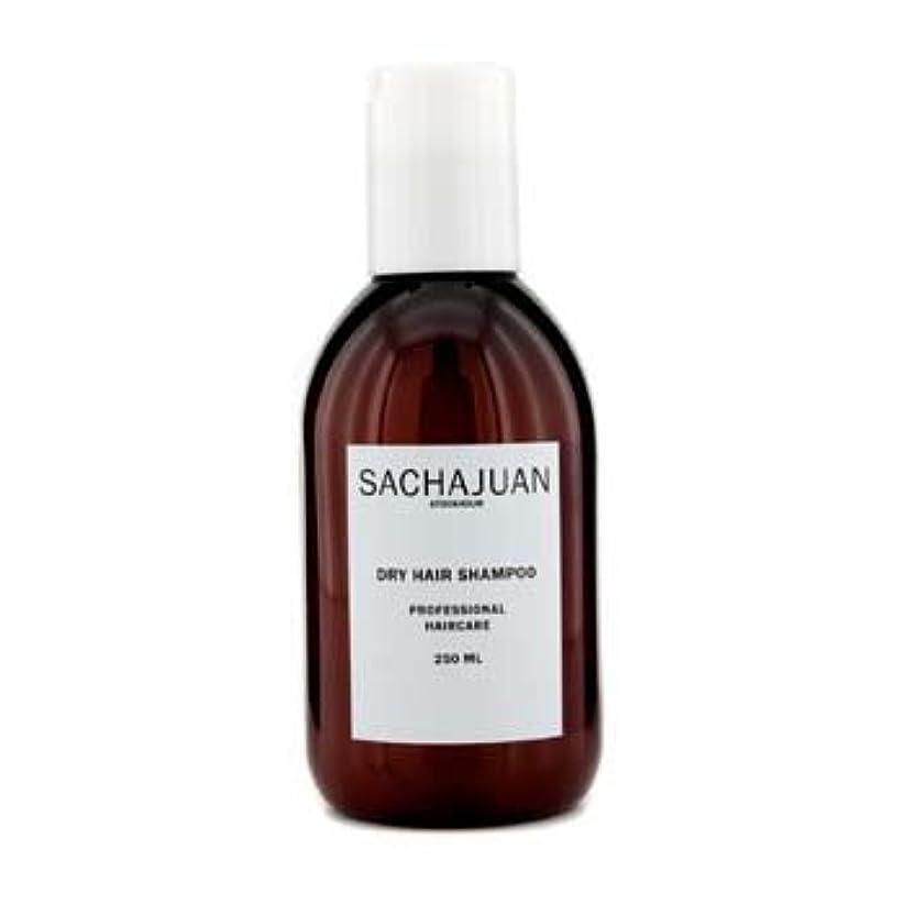 したがって城過激派[Sachajuan] Dry Hair Shampoo (For Treated and Dry Hair) 250ml/8.4oz