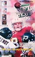 NFL クォーターバッククラブ'96