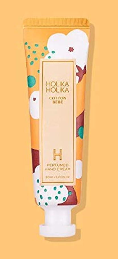 ひどく高く感情Holika Holika Perfumed Hand Cream (# COTTON BEBE) ホリカホリカ パフュームド ハンド クリーム [並行輸入品]
