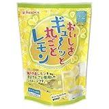 今岡製菓 おいしさギュ~ッと丸ごとレモン (15g×10袋)×10袋入×(2ケース)