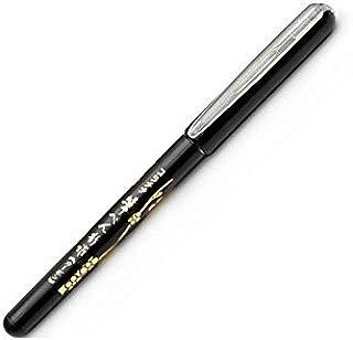 Platinum Japanese Art Pocket Brush Pen