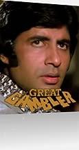 The Great Gambler - Dvd (Movie)