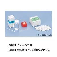 (まとめ)スンプ基本セット B板セット【×3セット】