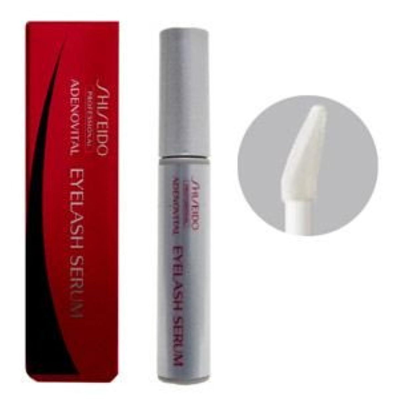 彼らのものミネラル使い込む資生堂 shiseido アデノバイタル まつ毛用美容液 6g