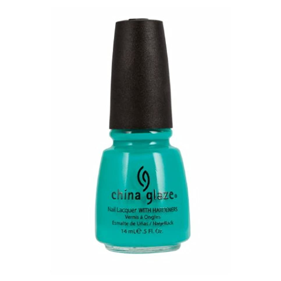子音接辞失速CHINA GLAZE Nail Lacquer with Nail Hardner 2 - Four Leaf Clover (並行輸入品)
