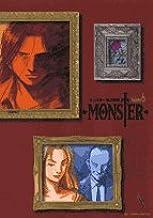MONSTER 完全版 (6) (ビッグコミックススペシャル)