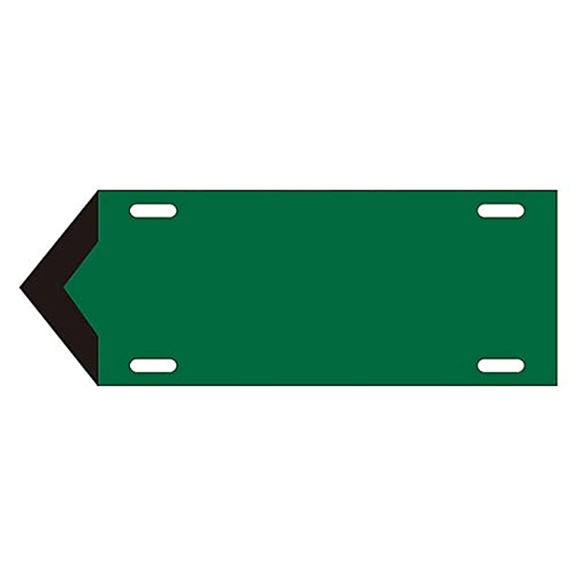 愛情主張失業者流体方向標示板 矢005(中)/61-3408-21