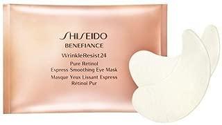 Shiseido Benefiance WrinkleResist24 Pure Retinol Express Smoothing Eye Mask 3 packetes x2 by SHISEIDO