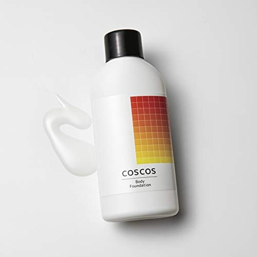 恐怖しおれた謙虚なCOSCOS コスコス ボディファンデーション(白色肌/WH01) H (Wボディファンデーション LB)