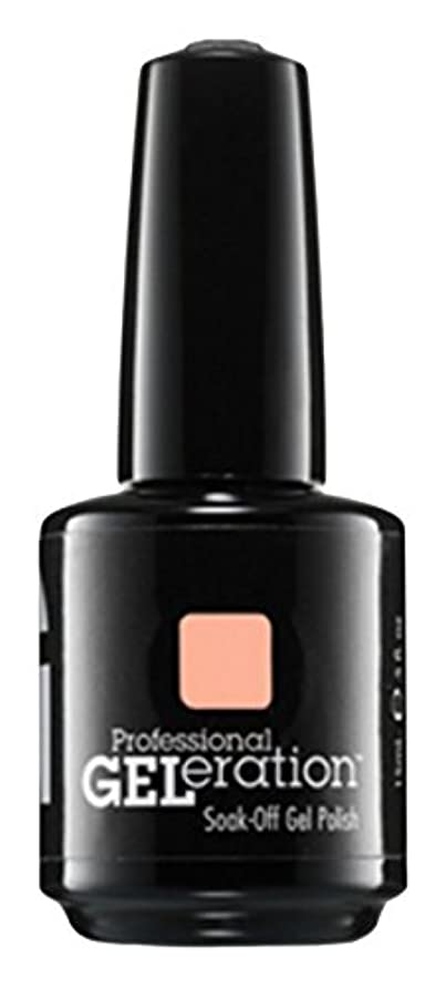 アテンダント信号狐Jessica GELeration Gel Polish - Boho Babes - 15ml / 0.5oz