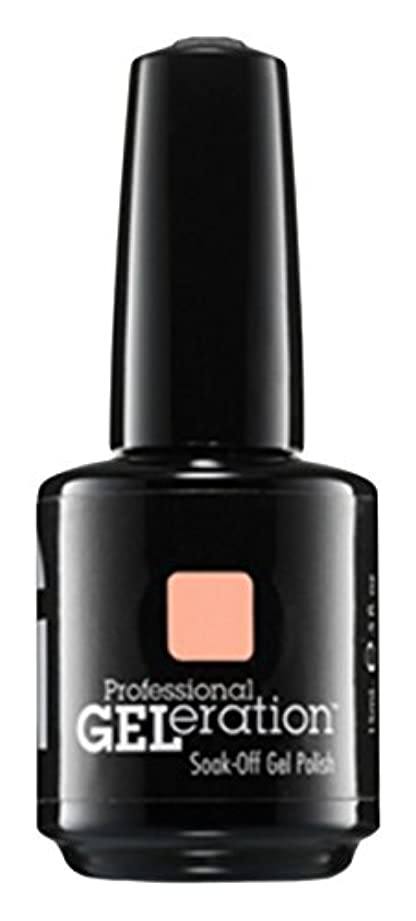 じゃないディーラーするだろうJessica GELeration Gel Polish - Boho Babes - 15ml / 0.5oz