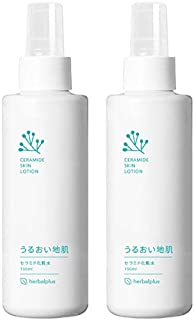 うるおい地肌 セラミド化粧水 2本セット カサカサ 脂漏性 乾燥 かゆみ 顔 頭皮 保湿 ミストスプレー (化粧水2本セット)