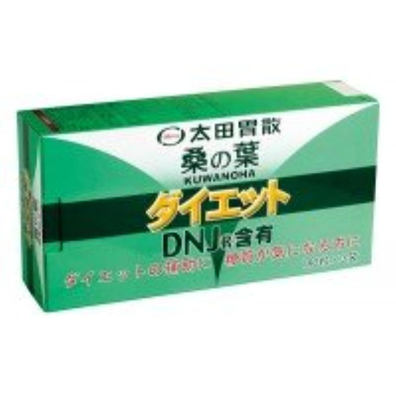 鯨エキサイティングトラブル太田胃散 桑の葉ダイエット 540粒