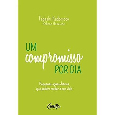 Amazon Com Tadashi