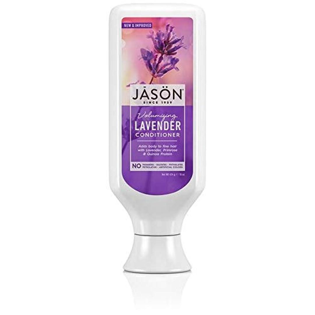 気晴らし融合ジャズ[Jason ] ジェイソン?ラベンダーコンディショナー473ミリリットル - Jason Lavender Conditioner 473ml [並行輸入品]