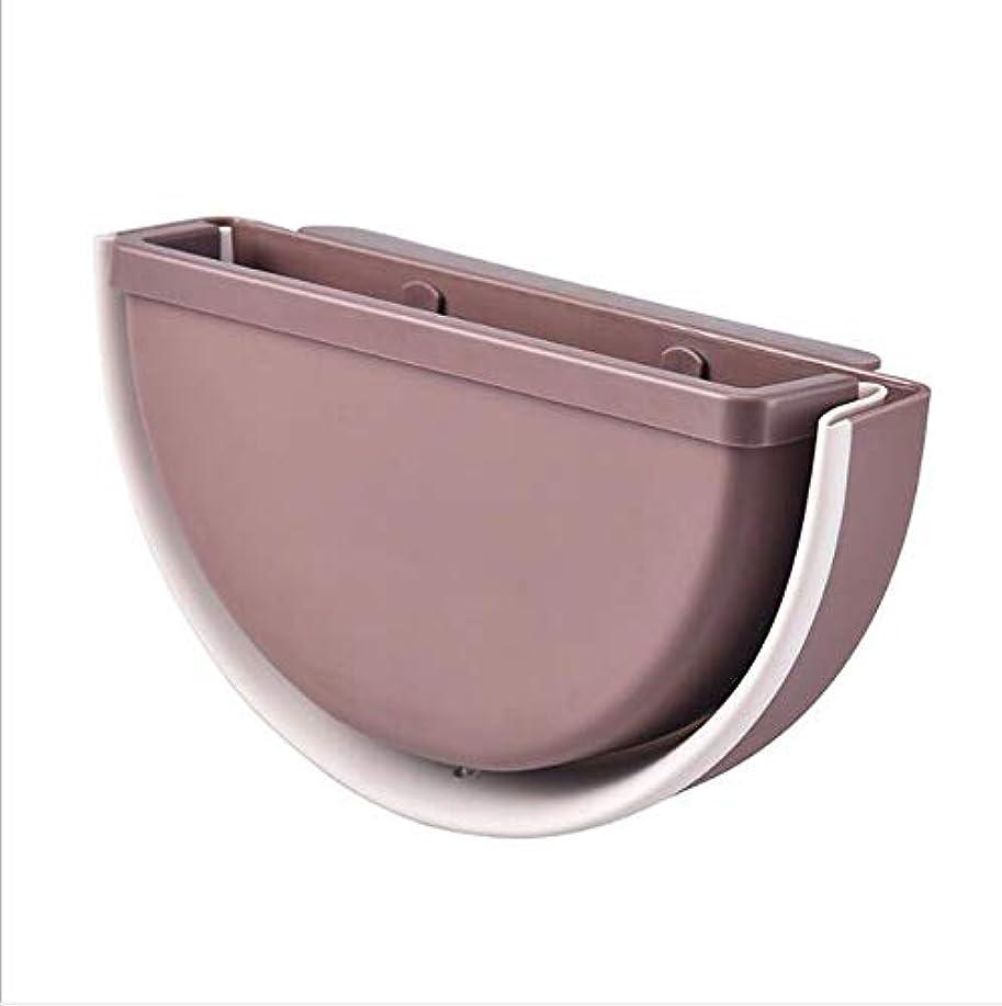 悲惨なスペード採用するXZSH クリエイティブ折り畳み式のゴミ箱大規模なストレージバケット車衛生ビン台所プラスチックごみ箱ウォールマウント (Color : Brown)