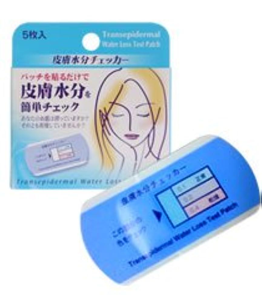 事業内容電気革新皮膚水分チェッカー 5枚入り×4パック ライフケア技研
