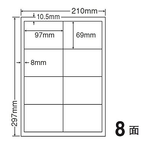 LDW8SKF ナナワード 再剥離タイプ 500シート A4版 8面 97mm×69mm 東洋印刷 マルチタイプ カラーコピー機・熱転写プリンタ対応