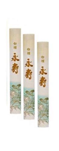 Incienso Japonés – Nippon Kodo – Byakudan Eiju – Sándalo. 50 Rollos de Varillas.