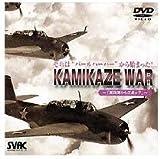 """それは""""パールハーバーから始まった"""" KAMIKAZE WAR-「真珠湾から広島まで」-[DVD]"""