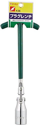 エーモン プラグレンチ 21mm ユニバーサルタイプ K36