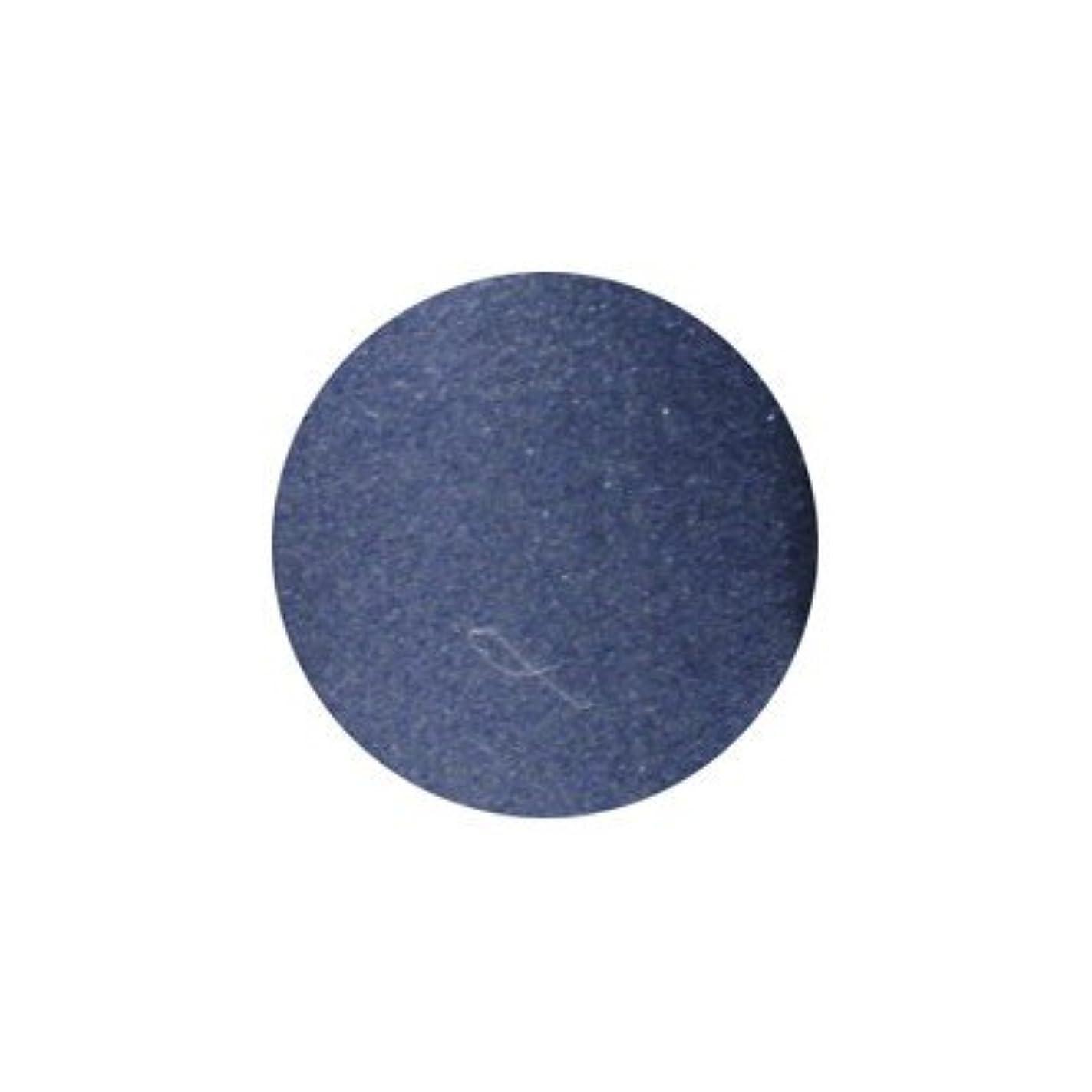 不誠実カテナラップアイスジェル カラージェル mm-091 3g