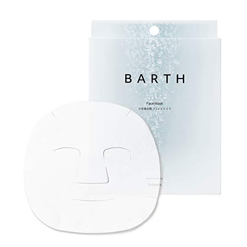 BARTH【バース】 中性 重炭酸 フェイスマスク (無添加 日本製 ピュアコットン 100% オーガニック植物美容成分3種入り) (3包入り)
