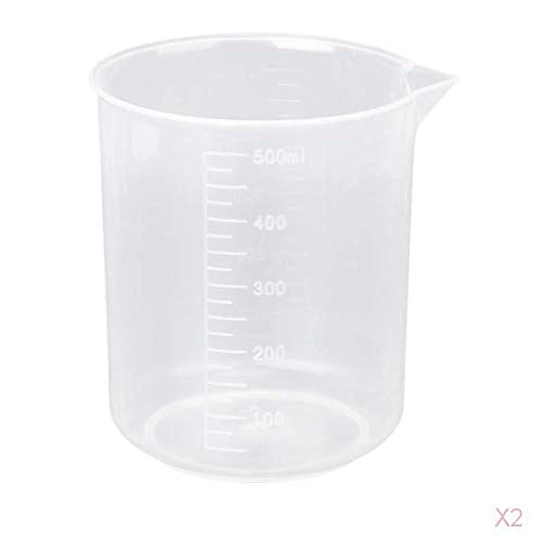 ドール投獄トレイKESOTO ビーカー メジャーカップ プラスチック製 目盛り付 500ミリリットル 耐腐食性 実験室用品 2個入