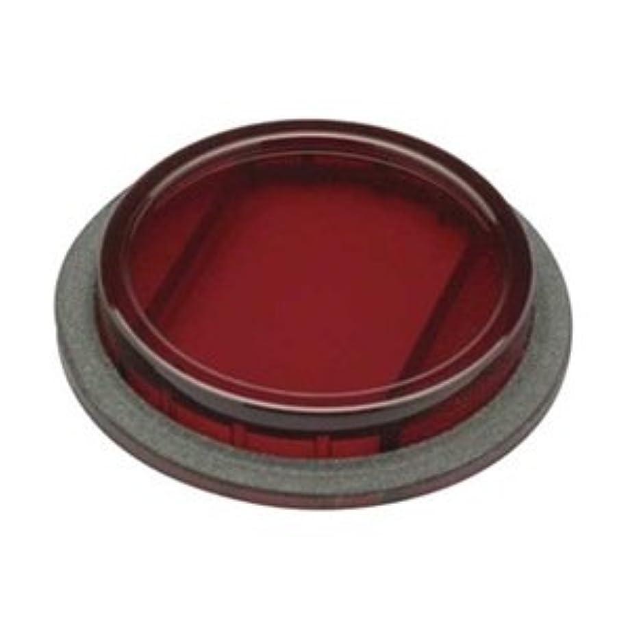 Zurn PERK6000-SCR Replacement Sensor Len for Aqua Sense E-Z Flush Battery Sensor, New Style Round Lens