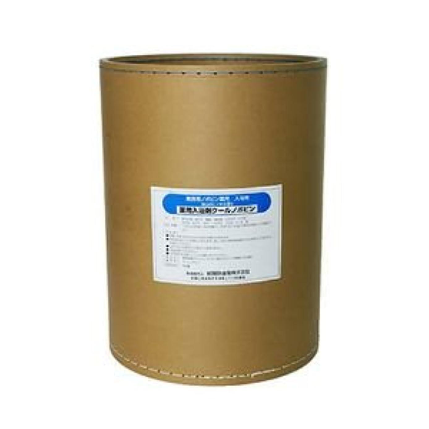明るいハック消毒する業務用入浴剤 クールノボピン 18kg