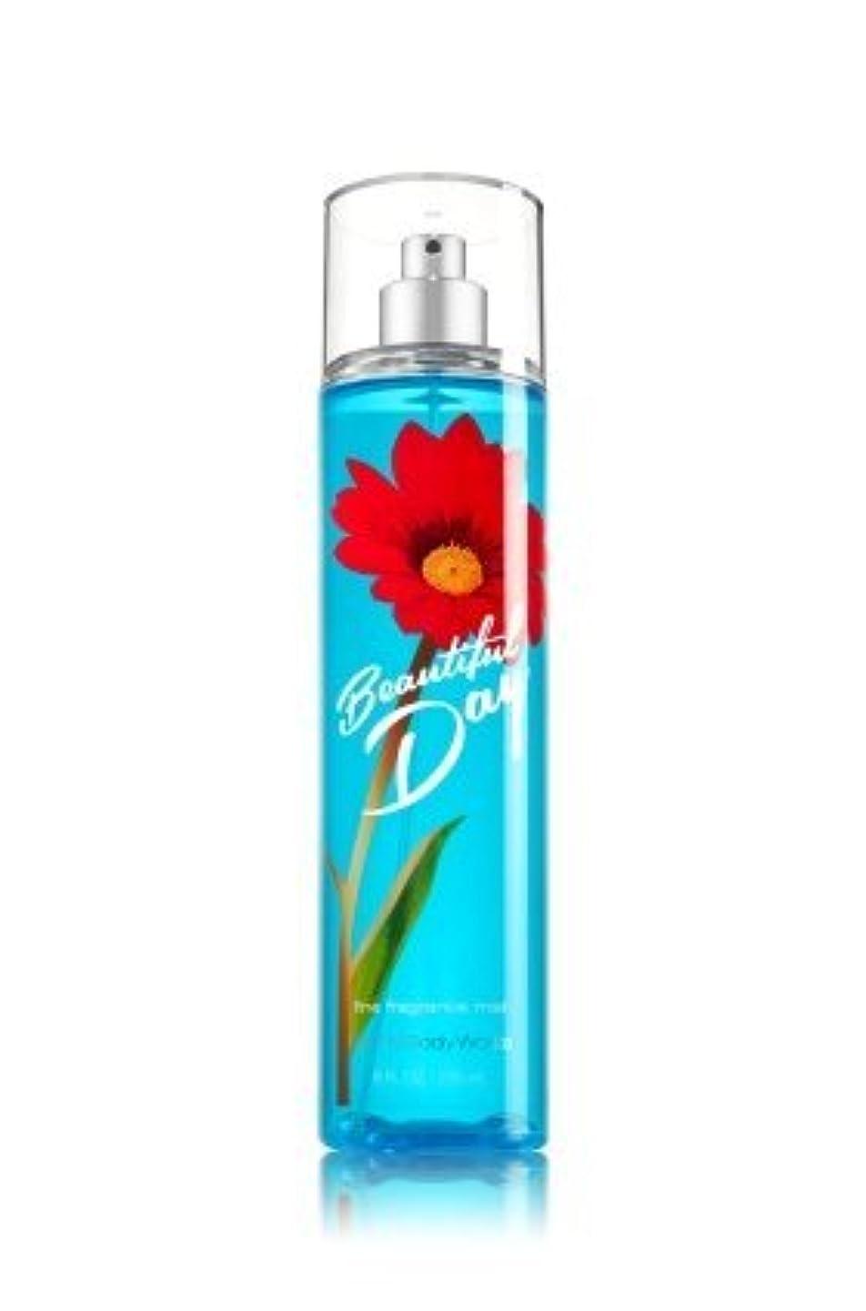 不良品任命する公【Bath&Body Works/バス&ボディワークス】 ファインフレグランスミスト ビューティフルデイ Fine Fragrance Mist Beautiful Day 8oz (236ml) [並行輸入品]