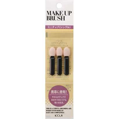 Harajuku Make Brush For Eyeshadow Mini Tips Single (Harajuku Culture Pack)