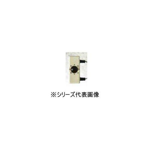 スイデンS 3速スイッチ(ロータリー式) 6801600000 全閉式工場扇