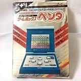 ジャンク品 ゲームボックス ペンタ エポック社 LCDゲーム