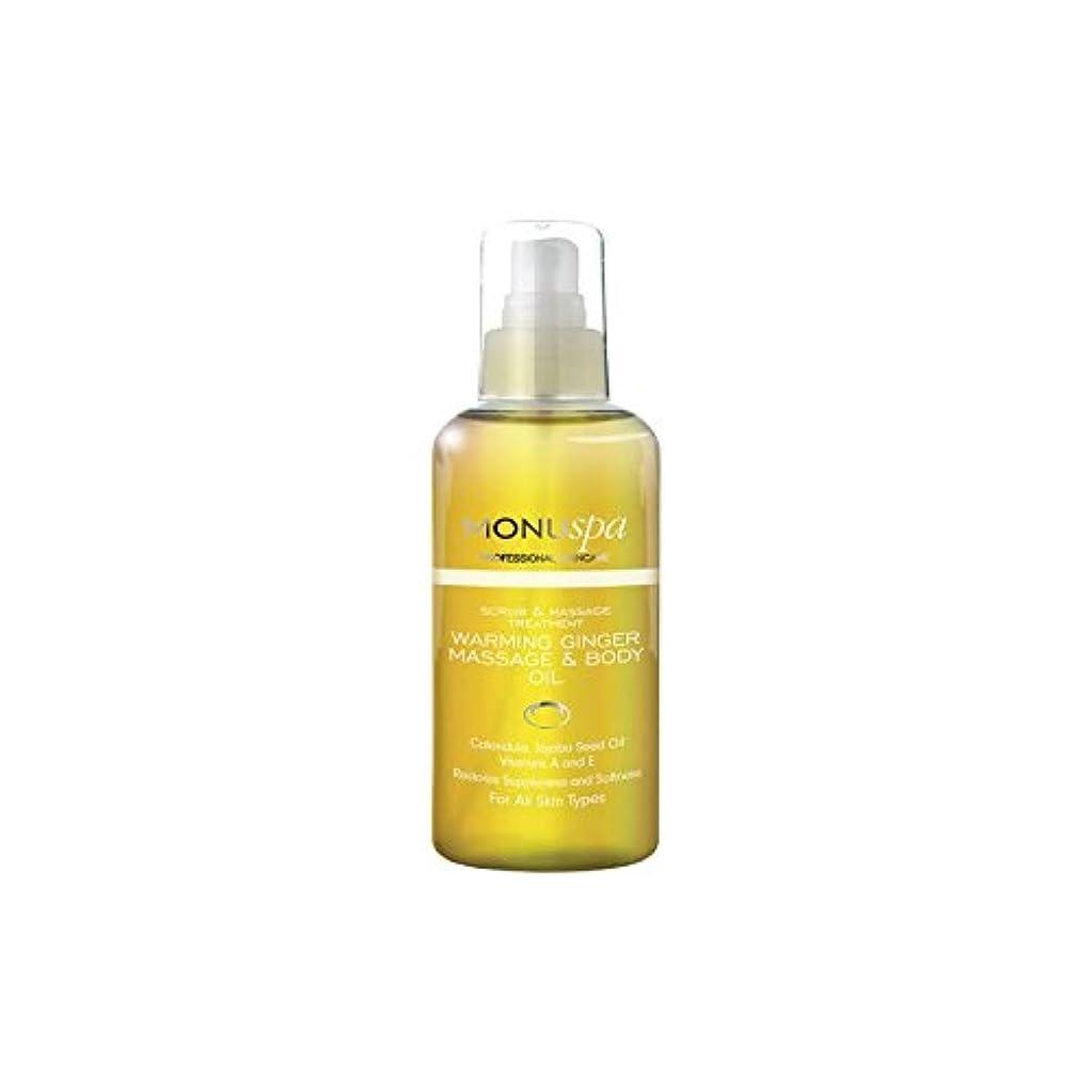 個人通路政治的温暖化ジンジャーボディオイル100ミリリットル x4 - MONUspa Warming Ginger Body Oil 100ml (Pack of 4) [並行輸入品]
