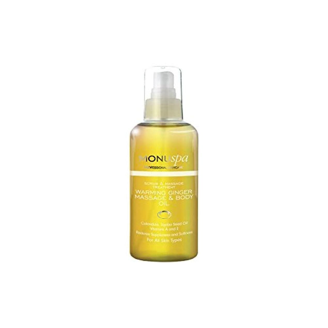 パズルインク仲介者MONUspa Warming Ginger Body Oil 100ml - 温暖化ジンジャーボディオイル100ミリリットル [並行輸入品]