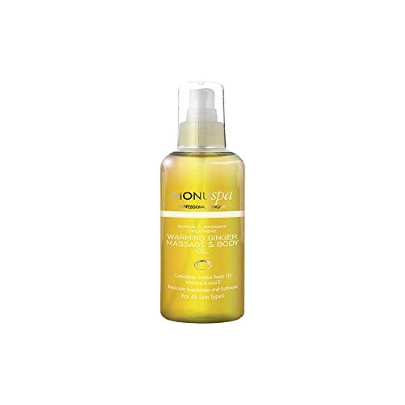 ゾーン汚すベーリング海峡MONUspa Warming Ginger Body Oil 100ml (Pack of 6) - 温暖化ジンジャーボディオイル100ミリリットル x6 [並行輸入品]